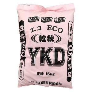 粒状YKD15kg